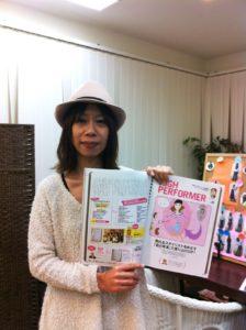 美容業界専門誌BOBに LeR店 YUKO が特集れました。