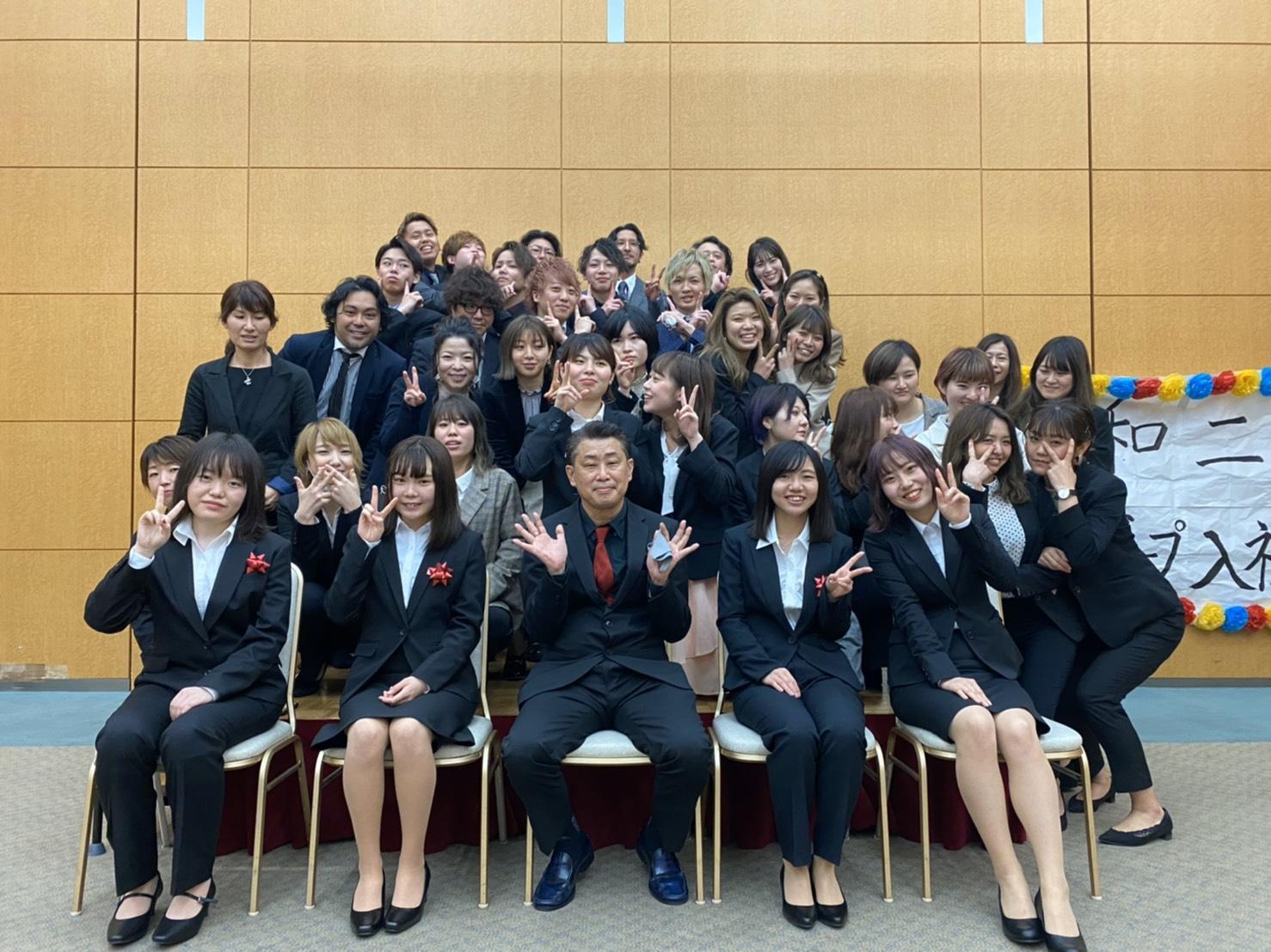 2020年入社式 豊川レアールグループ