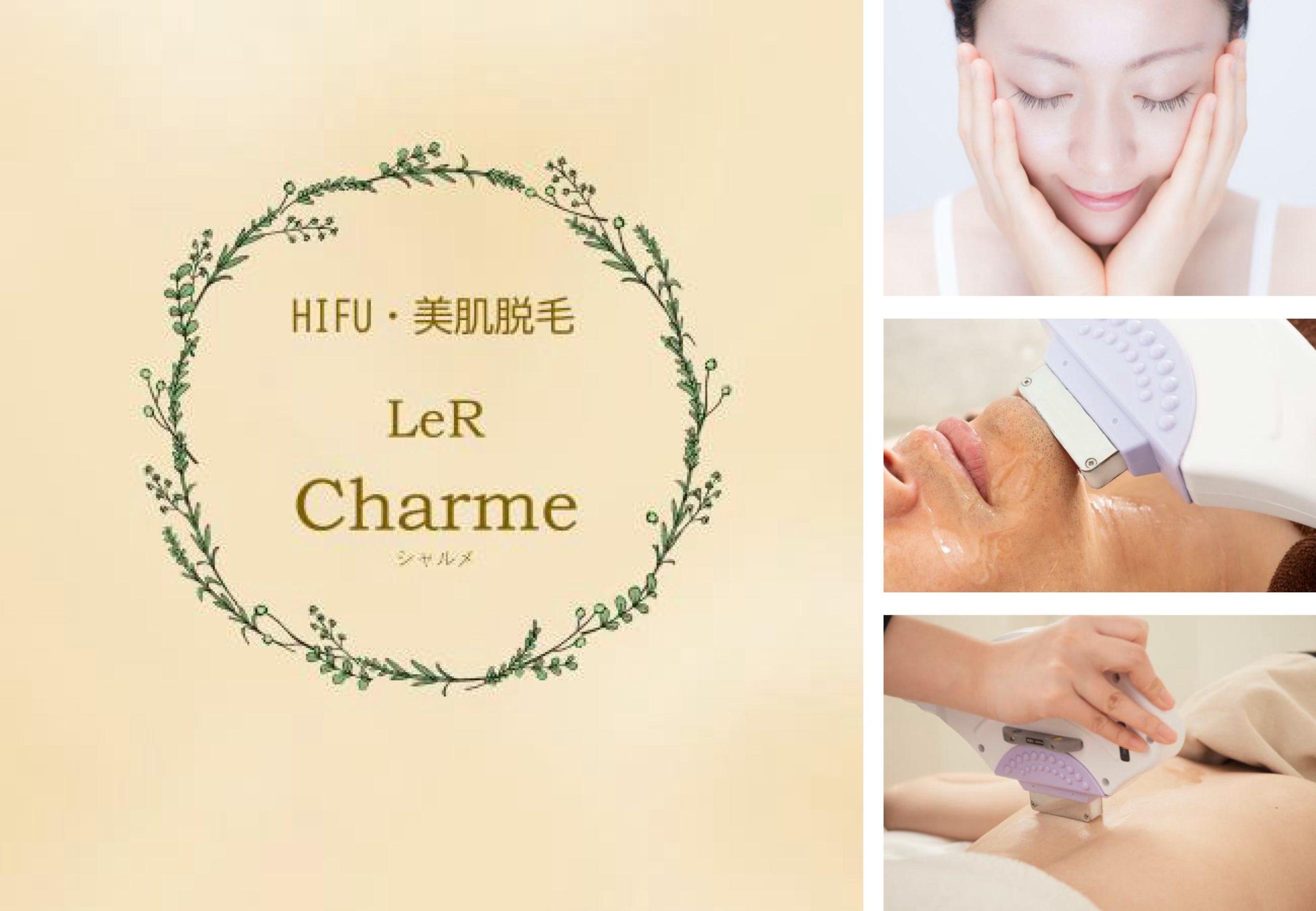 『HIFU &美肌脱毛&メンズ脱毛のお店 LeR Charme オープン』